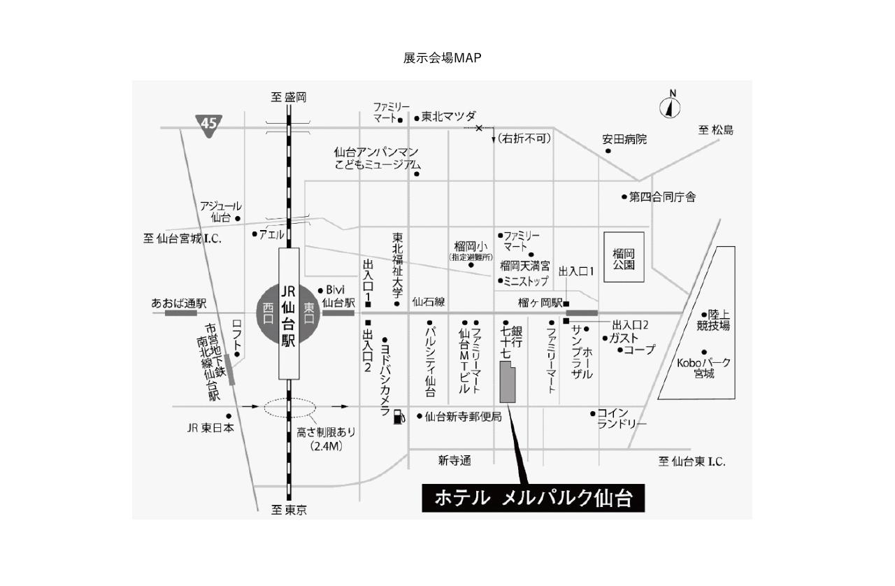 ホテルメルパルク仙台JR仙台駅東口より徒歩約10分